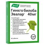 Гинкго и глицин — свойства, сравнение препаратов, отзывы